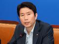 이인영 '한국당 판문점 선언 비준동의 동참' 촉구