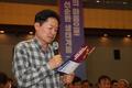 상반기 종합경영 분석회의 주제 소개하는 김병원 회장