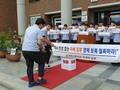 일본 제품 버리는 광덕고 학생들