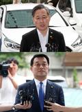 패스트트랙 고발 경찰 조사 받는 표창원·윤준호 더민주 의원