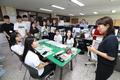 대구시교육청 '교육청 개방 진로멘토링의 날' 개최