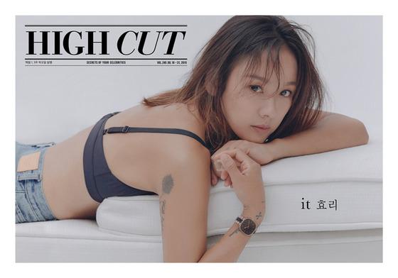이효리, 여전한 섹시미+카리스마 '대체불가'