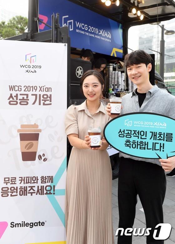 시원한 커피와 함께 WCG 2019 Xi'an 즐겨주세요!