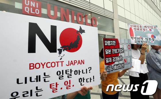 일본 경제보복 조치에 불매운동 확산
