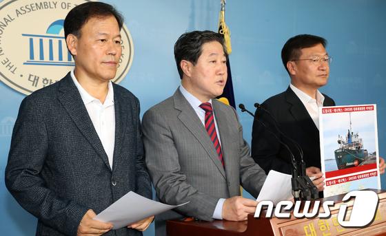 자유한국당 대북제재위반조사특위 기자회견