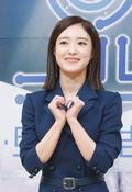 이세영, 싱그러운 하트
