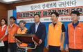 민중당 울산시당 '일본 경제보복 규탄 기자회견'