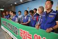 '5.18왜곡처벌, 망언의원 퇴출 촉구 기자회견'