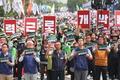 민주노총 국회 앞 총파업 대회
