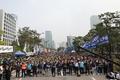 국회 앞 민주노총 총파업 결의대회
