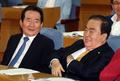 대화하는 문희상·정세균 전현직 국회의장