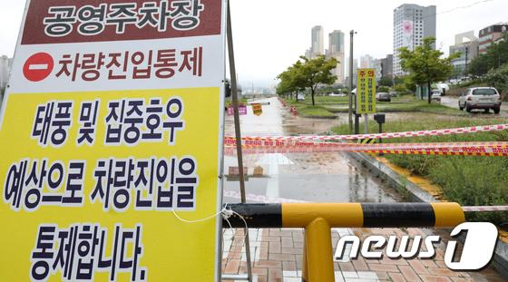 제5호 태풍 다나스 북상, 차량 통제