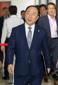 홍남기 부총리 '추경 발걸음'