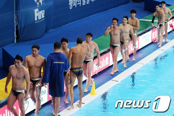 한국 수구 6대 24로 몬테네그로에 패배