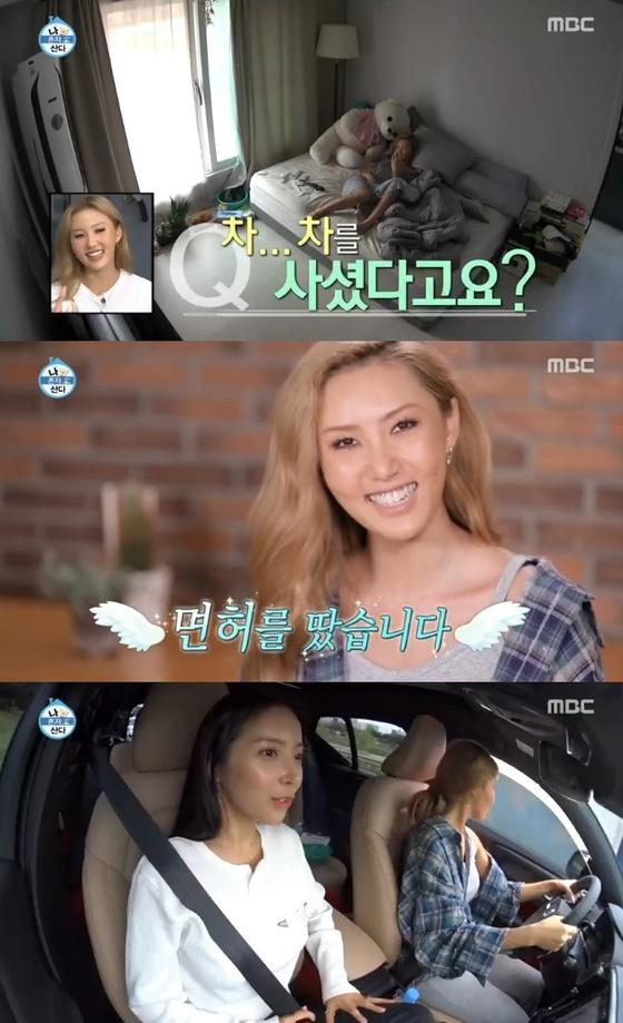 """'나혼자산다' 화사 """"면허 따서 차 샀다…이런 날 오다니"""" 감격"""