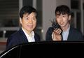'분식회계 혐의' 김태한 대표, 영장 기각