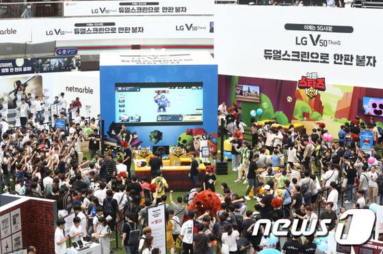 LG V50 ThinQ 게임 페스티벌
