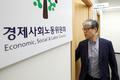 제8차 윤영위 참석하는 박태주 상임위원