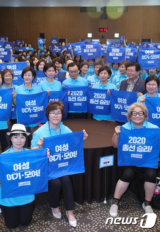 여성당원 여름 정치학교 참석한 이해찬 대표