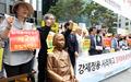 '경제보복 중단' 촉구하는 시민단체 회원들