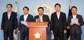 한국당, 文정부 야당탄압 수사관련 기자회견