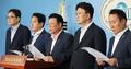 한국당, '문재인 정부 야당 탄압 수사 중단하라'