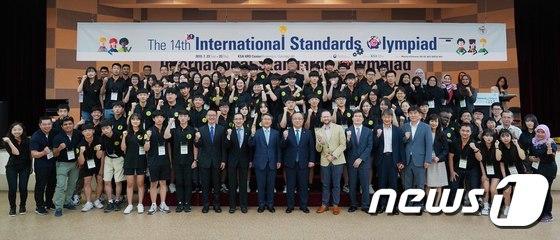 제14회 국제표준올림피아드