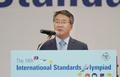 '국제표준올림피아드' 개회사 하는 이승우 국가기술표준원장