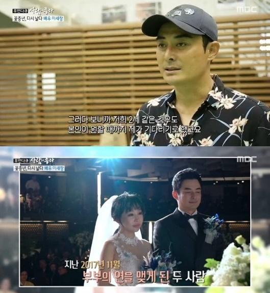 """이세창, 정하나 향한 ♥…""""2세도 아내가 원할 때"""" 눈길"""