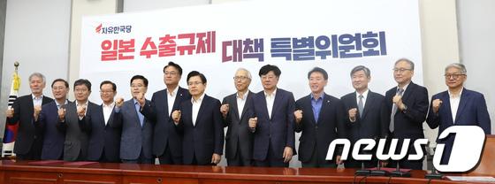 자유한국당, 일본 수출규제 대책 특별위원회