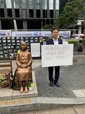 일본의 독도 영유권 발언 항의 1인 시위하는 민경욱