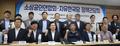 소상공인연합회·자유한국당 정책간담회