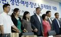 이재갑 장관 '청년·여성·장년 노동자들과'