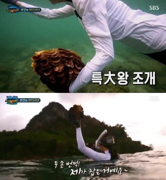 """[공식입장] SBS """"'정글의 법칙' 제작진 근신·감봉…재발 방지 매뉴얼 마련"""""""