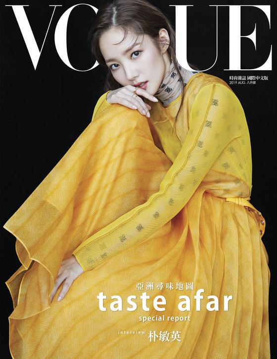 [N화보] '아시아 퀸'의 아우라…박민영, 타이완 패션지 커버 장식