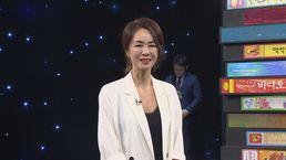 """[직격인터뷰] '20년만에 복귀' 장윤정 """"뜨거운 반응 예상 못해...응원 ..."""