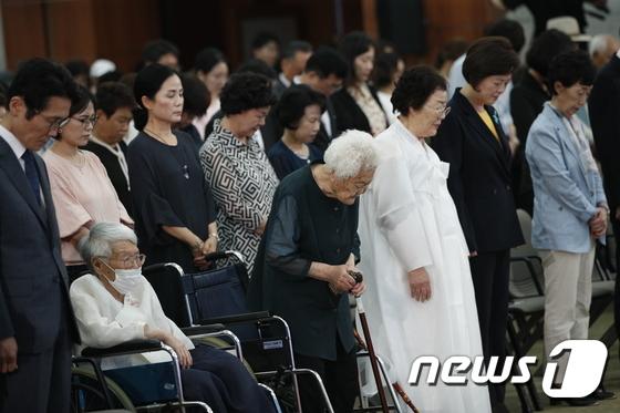 \'일본군 위안부 피해자 기림의 날\' 행사 개최