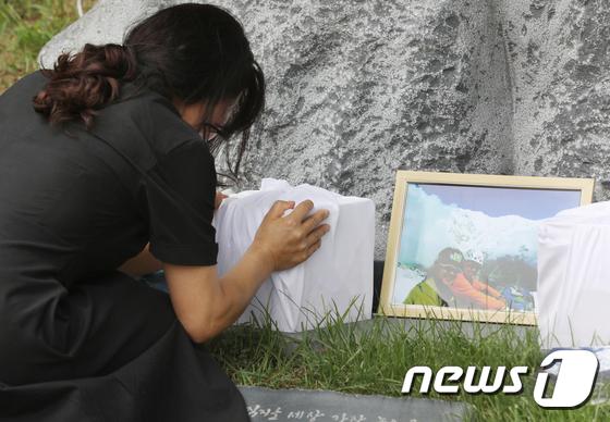 10년만에 가족 품으로 돌아온 故 민준영·박종성 대원