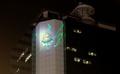 경찰서에 레이저 포인터 겨눈 홍콩 시위대