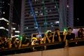 정부건물 향해 레이저 포인터 겨누는 홍콩 시위대