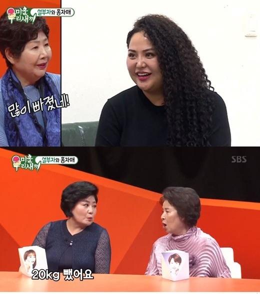 """홍선영, 20kg 감량 성공…신동엽 """"정말 많이 빠졌다"""""""