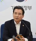 기자실 찾은 김용범 신임 기재부 1차관