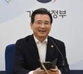 김용범 기획재정부 차관