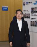 취임 첫 기자실 방문하는 김용범 기획재정부 1차관