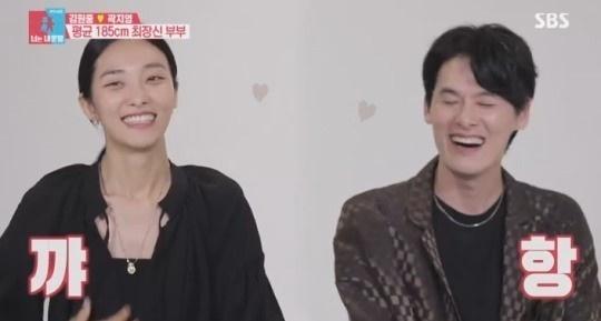 모델 곽지영, '동상이몽2' 등장에 관심 폭발…그녀는 누구?