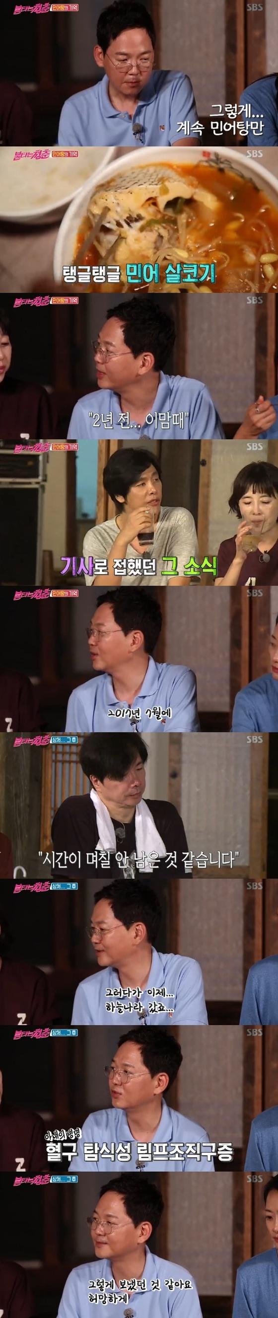 """'불청' 김민우, 아내 사별한 사연 """"희귀병…일주일만에 세상 떠나""""(종합)"""