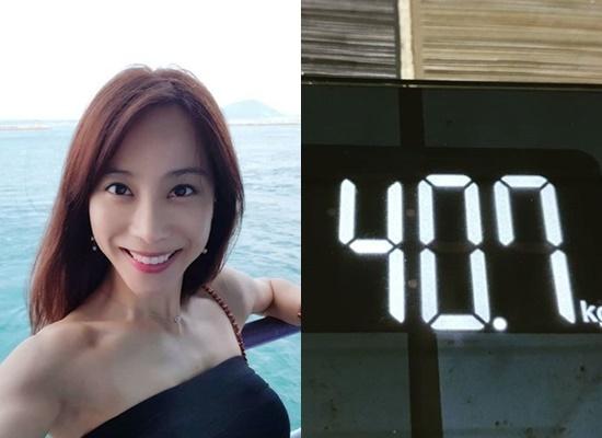 """[N샷] '레이노 병' 조민아, 40kg 인증 """"속이 까맣게 타들어가"""""""