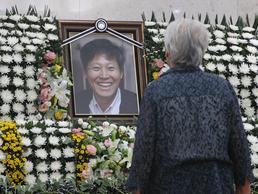 '세상은 바꿀 수 있다'…故 이용마 MBC 기자 눈물의 영결식