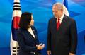 유명희 통상교섭본부장, 네타냐후 이스라엘 총리 예방