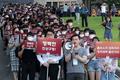 고려대생들의 행진 '조국 후보자 딸 입학비리 의혹의 진실은?'